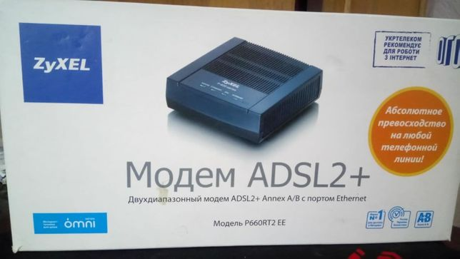 Модем ADSL2+ ZyXEL P660RT2 EE