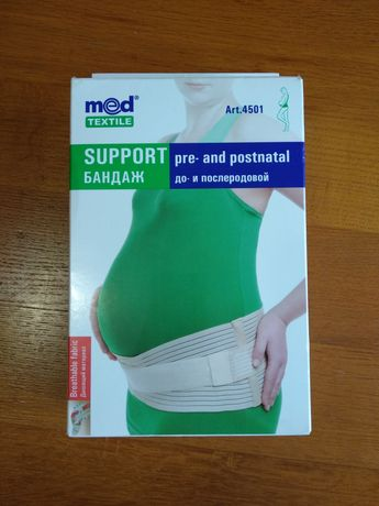 Бандаж до и послеродовой Med Textile размер М обхват бедер 98-106 см
