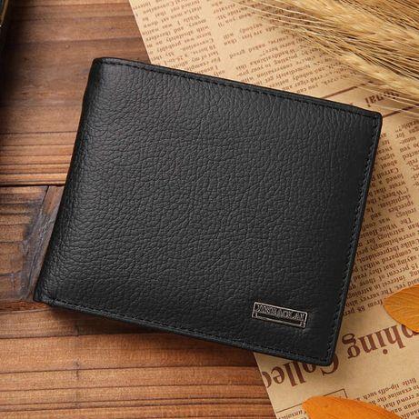 Распродажа! Мужской кошелек портмоне. Кожа!