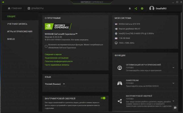 Компьютер Системный блок для игр Intel, Nvidia GTX 970 4gb