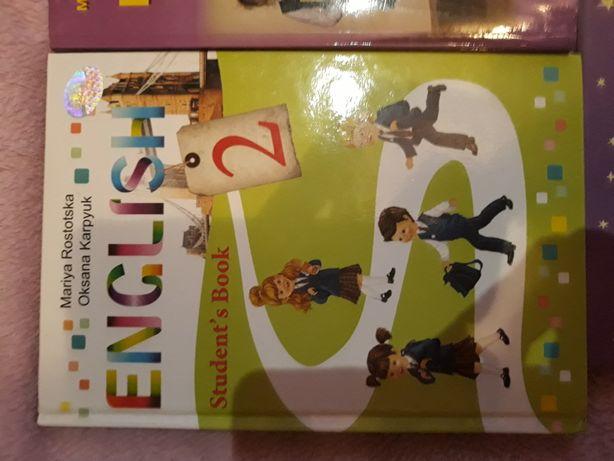 Книжка, Шкільний підручник. Англиский