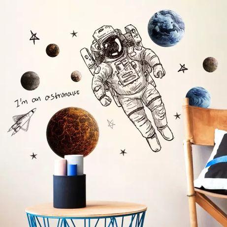 Детская виниловая интерьерная наклейка на стену Космос и планеты