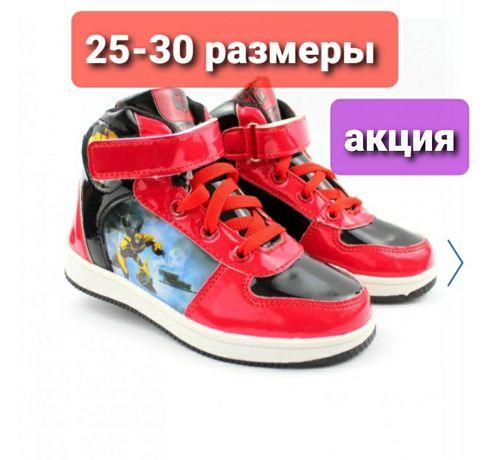 Ботинки детские весенние демисезонные хайтопы Tom.m boyang кроссовки