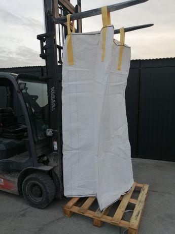 Big Bag 105/105/235 cm ! Duże Worki na PELLET