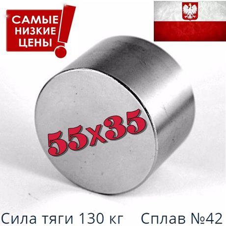 Магніт неодимовий польський 55Х35, 150 кг, СЕРТИФІКАТ,ЯКІСТЬ, ГАРАНТІЯ