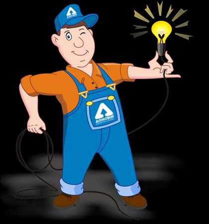 Электрик Прокладка Проводки и Другие рем работы