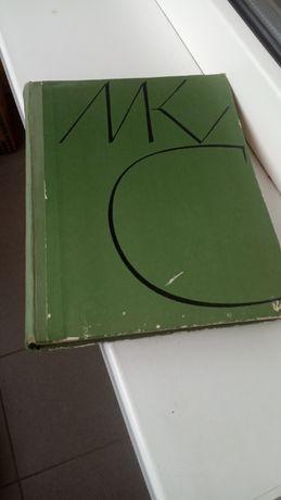 Книга о Чюрленисе