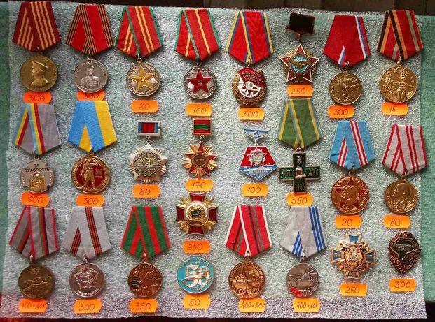 Коллекция значков.( знаки СССР, значки ).