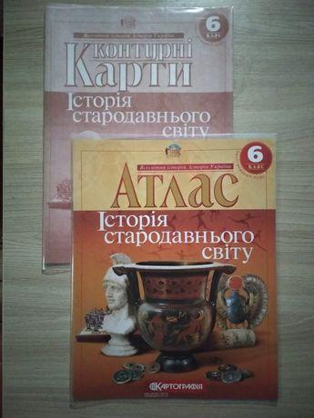 Атлас история стародавнего мира 6 класс