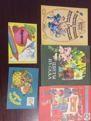Детские раскрасски и книги ссср