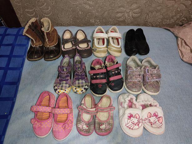 Кроссовки.Обувь детская,тапки ботинки кроссовки р.22,23,24,26