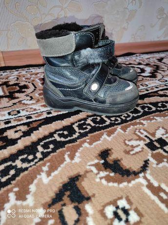 Ботиночки зимние . Котофей.
