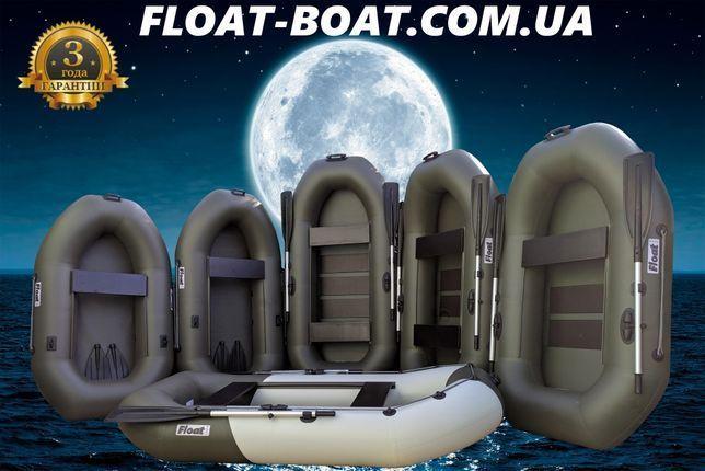 Новые Лодки ПВХ °FLOAT boat°