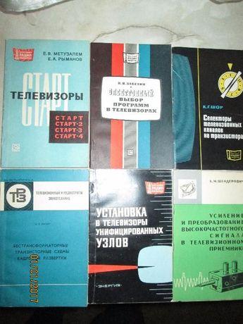 Ремонт телевизоров- 6 шт