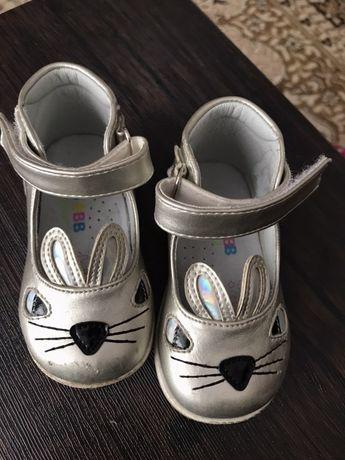 Сандали/туфли