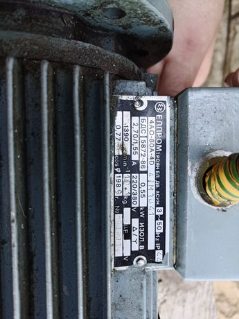 Silnik 220/380 V