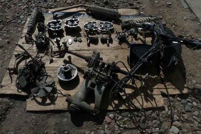 Sprzedam części do Kawasaki KFX 700