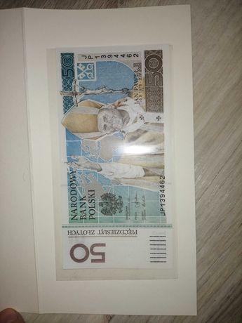 Banknot kolekcjonerski 50zł Jan Paweł II rok 2005