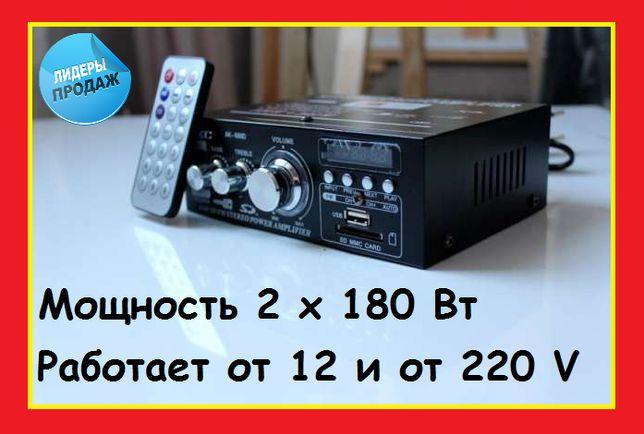 Усилитель звука UKC Мощность 2х150w. Радио. Караоке. Підсилювач