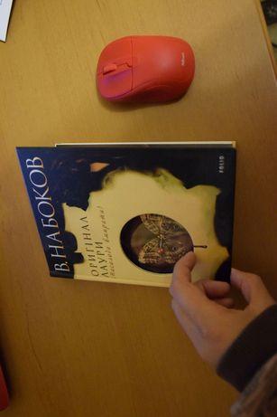Книга В. Набоков Оригінал Лаури насолода вмирати література