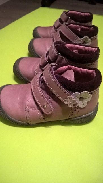 skóra naturalna buty 22 dla bliźniaczek bliźniaczki 13,5 cm cena kompl