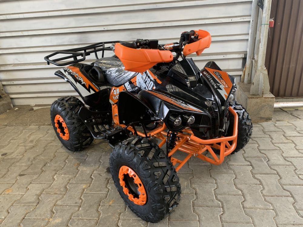 Quad KXD Varia Pro 125