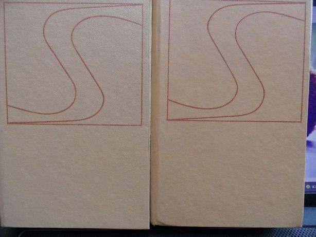 Słownik geografii świata tom 1 i 2 pod kier J. Szaflarskiego