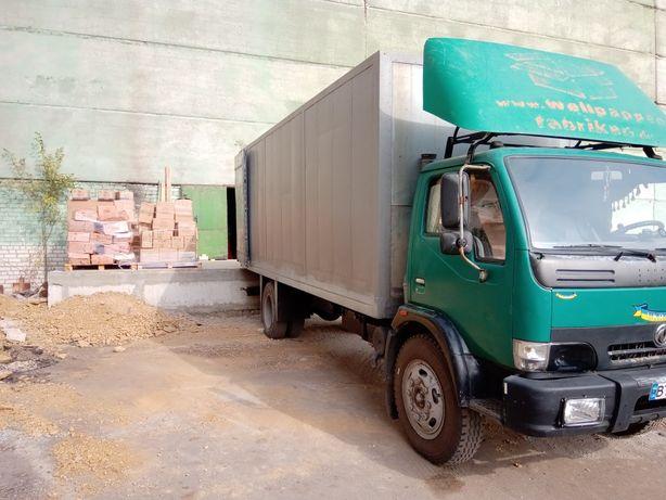 Грузоперевозки до 5 тонн по Херсону ,области ,Украине