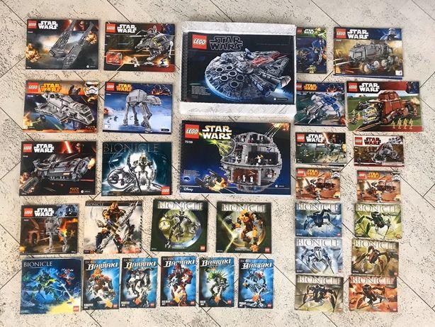[ПРОДАЮ] [МЕНЯЮ] LEGO Star Wars - ЛЕГО Звездные Войны-Бионикл-Bionicle