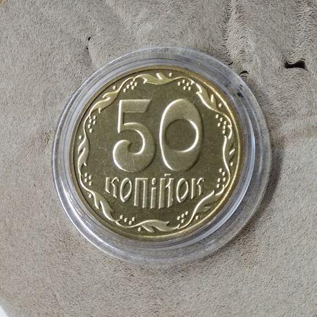 Украина 50 копеек 2016 немагнитная из набора тираж 10 тыс в капсуле