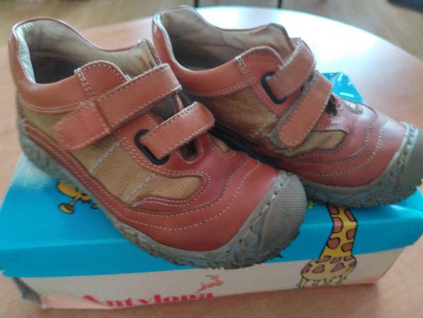 Туфли-полуботинки кожаные для мальчика