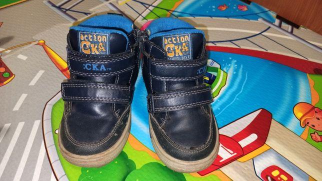 Демисезонные ботинки Сказка