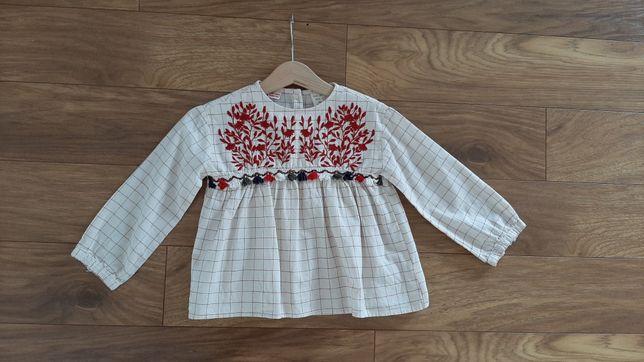 Koszula Zara 98 jak nowa