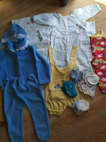 Пакет вещей для малышей