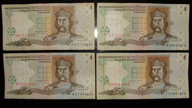 Купюры 1 гривна