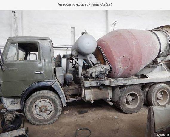 Автобетоносмеситель СБ 921
