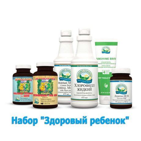 Витамины. Комплекс для детей. НСП. NSP