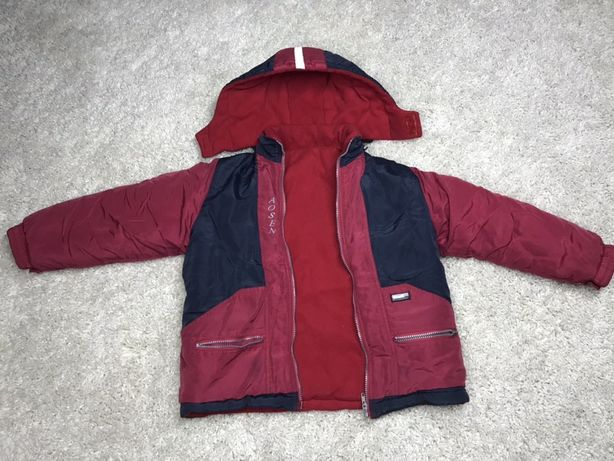 Куртка дитяча доя хлопчика 9 років