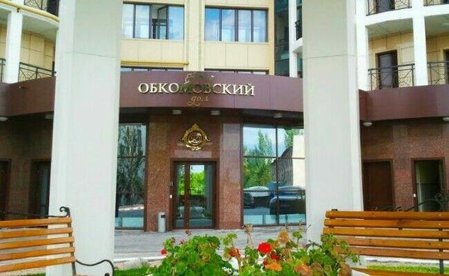 2х-комнатная кв. Новострой Обкомовский дом .8 этаж 17,82 м .52000 у.е