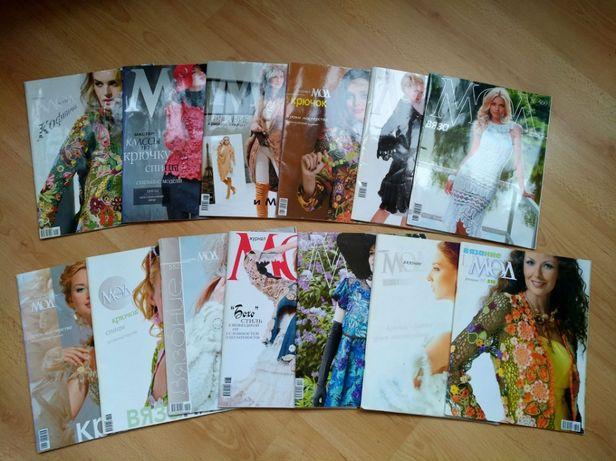 Журнал мод вязание в идеале.