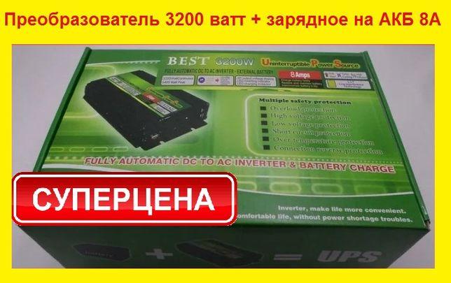 Преобразователь тока Инвертор 12-220V 3200W с подзарядкой аккумулятора