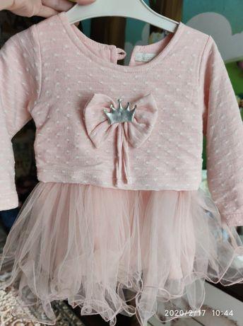 Платье для принцесски