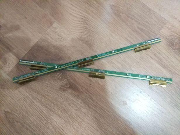 Sterowanie matryc z telewizor TV plazma LCD LG 42 cale 42LE5500 - ZA