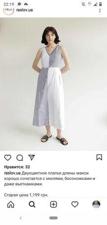 Летнее хлопковое платье фирмы Raslov