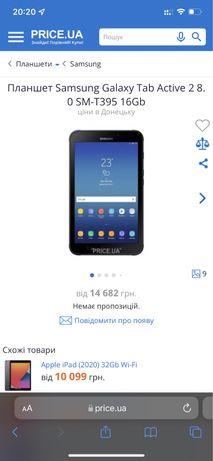 Планшет Samsung Galaxy Tab Active 2 LTE Black (SM-T395)