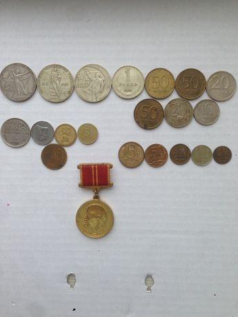 Монеты ассорти