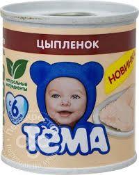 По 50руб.за банку.сроки хорошие Донецк - изображение 1