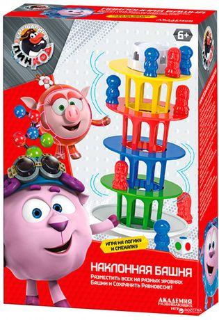 Похила Вежа дитяча гра Смішарики Пін-код Наклонная Башня