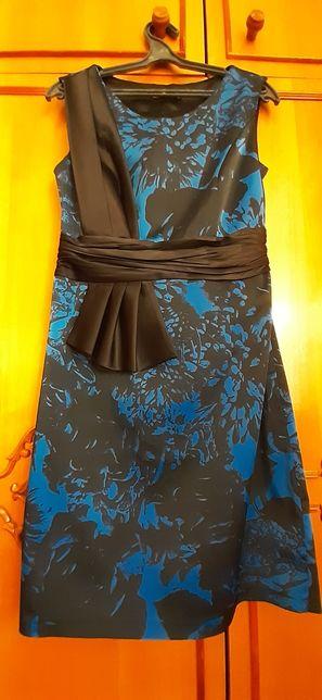 Платье нарядное атласное