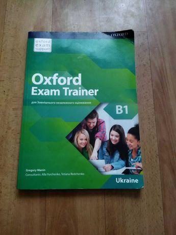 Книга Oxford Exam Trainer для ЗНО
